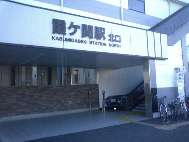 東武東上線の駅
